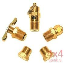 Комплект фурнитуры для ресивера Tank Port Fiting Kit